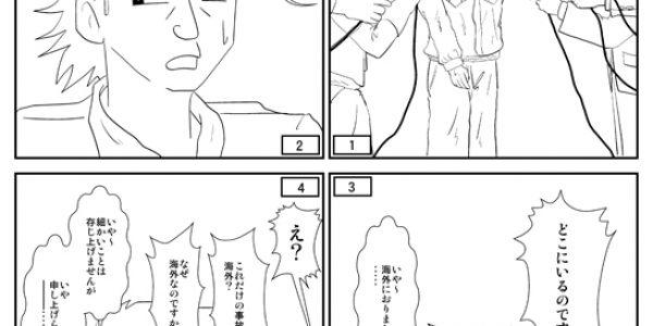 crisis_comic3